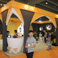2019上海国际现代农业食品、优质大米粮油及设备展览会