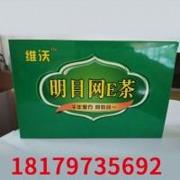 代加工固体饮料红糖姜茶厂家价格合理