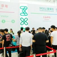 2020盟享加·第58届中国特许加盟展(广州站)