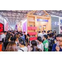 2020盟享加·第57届中国特许加盟展(上海站)