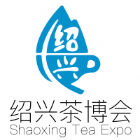 绍兴茶博会2020中国绍兴茶叶博览会