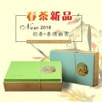 春茶新品--春晓幽香(500G/250G)