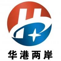 2021海南国际酒店用品博览会