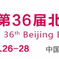 2020北京美博会新展期确定