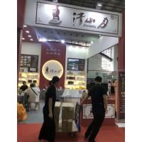 2020第11届中国(潍坊)国际茶业博览会暨紫砂展