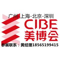 2021上海虹桥美博会