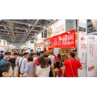 2021大健康产业展览会