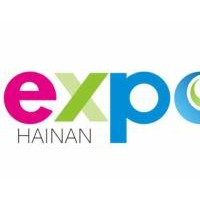 2021中国海南国际消费品博览会