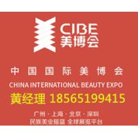 2021中国 ( 上海 ) 国际美博会暨上海大虹桥美博会