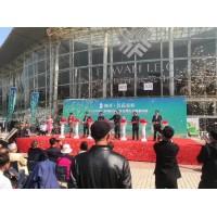 2021第13届中国(潍坊)国际茶业博览会暨紫砂展